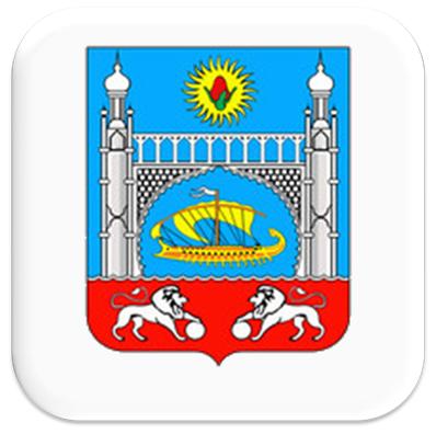 Банки в Алупке Крым, МФО Алупки, ломбарды Алупки, кредитные кооперативы Алупки, лизинговые компании в Алупке