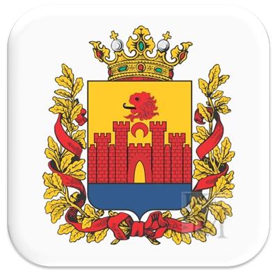 Банки в Буйнакске Дагестан, МФО Буйнакска, ломбарды Буйнакска, кредитные кооперативы Буйнакска, лизинговые компании в Буйнакске