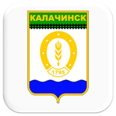 Банки в Калачинске Омская область, МФО Калачинска, ломбарды Калачинска, кредитные кооперативы Калачинска, лизинговые компании в Калачинске