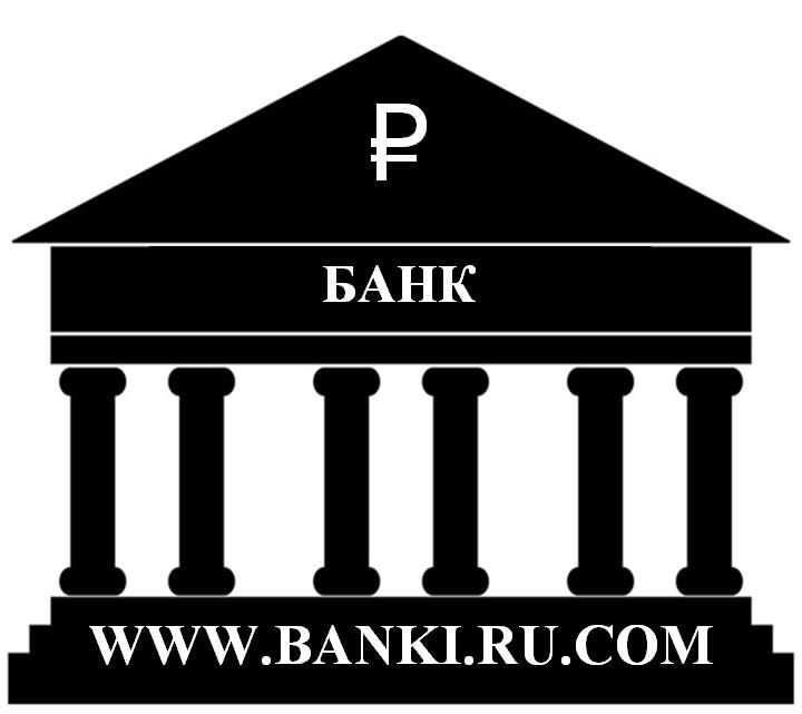 ОАО 'КОЛЫМА-БАНК'