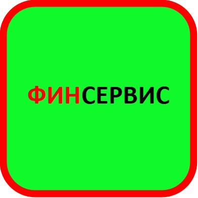ООО «Финсервис»