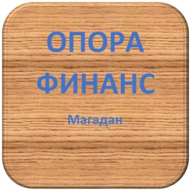 ООО «Опора финанс»